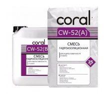 Гидроизоляционная смесь Coral CW-52 25 кг + 7,5 л