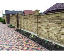 Блок декоративний рваний камінь для паркану 390х90х190 мм жовтий