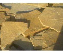 Камень песчаник 20 мм желтый
