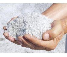 Соль техническая для посыпки дороги