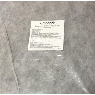 Агроволокно Greentex 50 г/м2 3,2х100 м чорно-біле