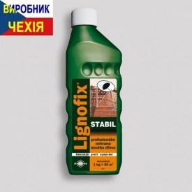 Пропитка для древесины невымываемая Lignofix Stabil 0,5 кг