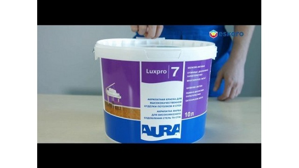 Видеоролик по свойствам AURA Lux Pro 7
