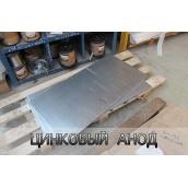 Анод цинковый 10х500х1000 мм Ц0 ГОСТ 118091
