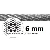 Трос нержавеющий А4 7х7 6,0 мм