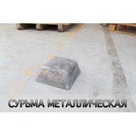 Сурма в чушках Су 0 ГОСТ 1089-82