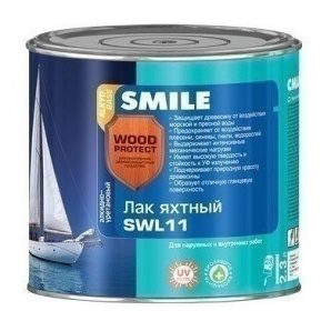 Лак яхтный SMILE SWL-11 полуматовый 2,3 л бесцветный