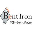 Бент-Айрон