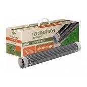 Нагрівальна плівка Теплолюкс Slim Heat ПНК 220-1,0 інфрачервона