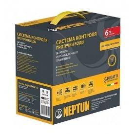 Система контроля протечки воды Neptun Bugatti ProW 1/2''