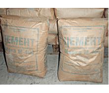Цемент М-400 ПЦ II-Б-Ш 25 кг