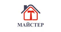 """Оптовая сеть """"МАСТЕР"""""""