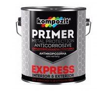 Грунтовка антикоррозионная Kompozit EXPRESS матовая 0,9 кг светло-серый