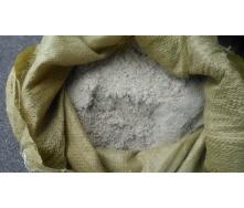 Асбест хризотиловый А6-к30 40 кг