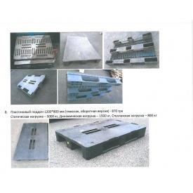 Пластиковые поддоны с евро форматом 1200x800 мм
