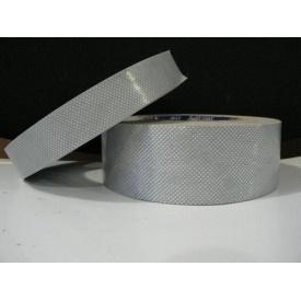 Лента герметизирующая 10 мм 1 м пог