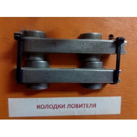 Колодки уловлювачів для будівельної люльки zlp 630
