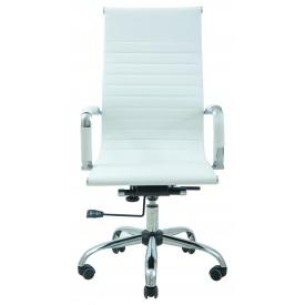 Крісло Річман Балі HB XH-633 580х1230х480 мм біле