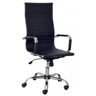 Кресло Бали HB XH-633 580х1230х480 мм черное