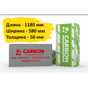 Пенополистирол XPS CARBON ECO 1180х580х50 мм
