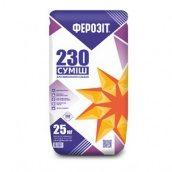 Кладочный раствор Ферозит 230 для кладки стен 25 кг