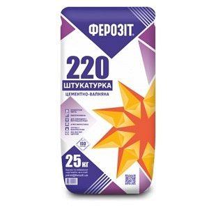 Штукатурка Ферозит 220 цементно-известковая для выравнивания 25 кг