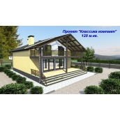 Проект каркасного дома из СИП-панелей Классика компакт 128 м2