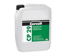 Универсальная грунтовка Ceresit CP 29 Aquablock 5 кг