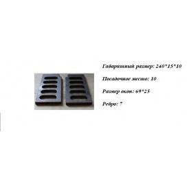Чавунний Колосник 240x105 мм