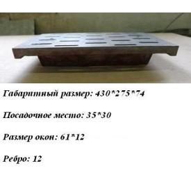 Чугунный колосник КТ-500 430x275 мм