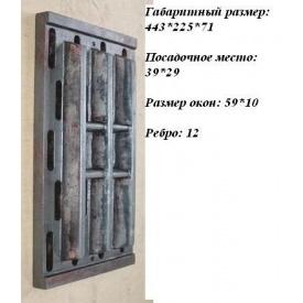 Колосник КТ-300 443x225 мм