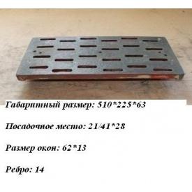 Колосниковая решетка КТТ-400 510x225 мм