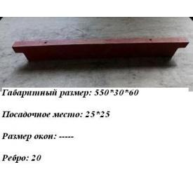 Колосники 550x30 мм