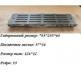 Чугунный колосник КТТ-400 700x205 мм