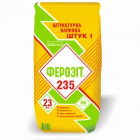 Штукатурка Ферозит 235 23 кг (4004)