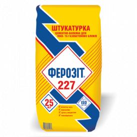 Штукатурка Ферозит-227 для пеноблоков и газоблоков 25 кг