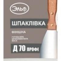 Шпаклевка готовая Эльф Д-70 Профи белая 17 кг