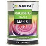 Краска масляная МА-15 Сурик 2,5 кг красно-коричневая