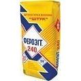 Штукатурка известковая Ферозит-240 Штук-2 23 кг