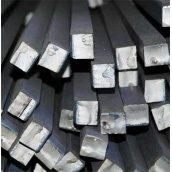 Квадрат горячекатаный стальной 14х14 мм 6 м