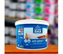 Акриловая краска для оцинкованных поверхностей Супер Дах светло-серая 6 кг