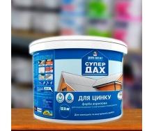Акриловая краска для оцинкованных поверхностей Супер Дах светло-серая 12,5 кг