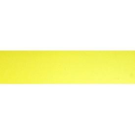 Кромка ПВХ мебельная Лаймграс 516,01 Kromag 22x0,6 мм