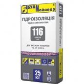 Гідроізоляційна суміш Будмайстер КРИТТЯ-116 25 кг