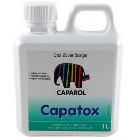 Ґрунтовка антигрибкова Caparol Capatox 1 л