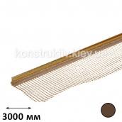 Профиль примыкания оконных откосов с сеткой 3,0 м коричневый