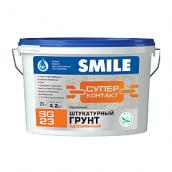 Грунт SMILE SG-23 адгезионный штукатурный акриловый 4,2 кг