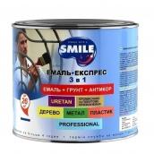 Емаль-експрес SMILE іскристий блиск 3в1 антикорозійна 0,7 кг сірий