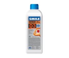 Клей SMILE D3 1 кг