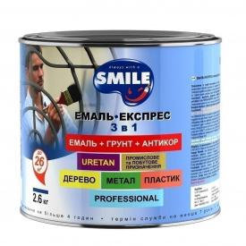 Емаль-експрес SMILE гладке покриття 3в1 антикорозійна 2,4 кг жовтий